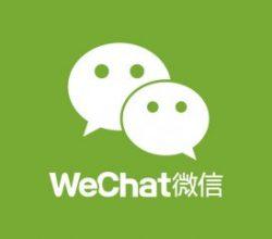 Çin'in sosyal medya uygulaması Wechat'e Rusya'dan yasak