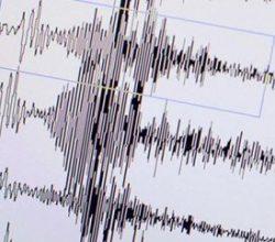 Ege Denizi'nde 5.4'lük deprem
