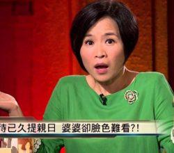 Evlilik programları Çin'de tartışma konusu oldu