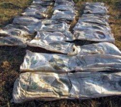 Muş'ta 1,5 ton amonyum nitrat ele geçirildi