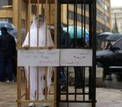 Olay olan tecavüz yasası! Eğer tecavüzcü evlenirse…