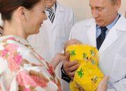 Rusya'da bu isimleri koymak artık yasak