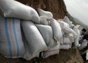 Yüksekova'da tonlarca kaçak çay yakalandı
